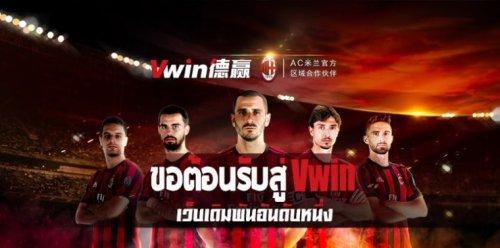 Vwin เว็บ thai สมัครใหม่รับเครดิตฟรี ทางเข้า casino vwin88 ฝากรับโบนัสทันที