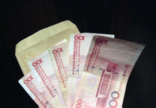 Der digitale Yuan: Die Strategie hinter Chinas künftiger E-Währung