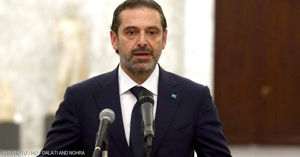 """الحريري يطلع """"المجلس الشرعي الأعلى"""" على عراقيل تشكيل الحكومة.. ولا يعتذر"""
