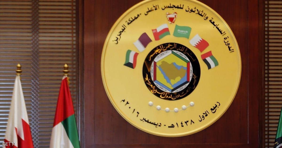 """مجلس التعاون الخليجي: يجب إشراكنا بمحادثات """"نووي إيران"""""""