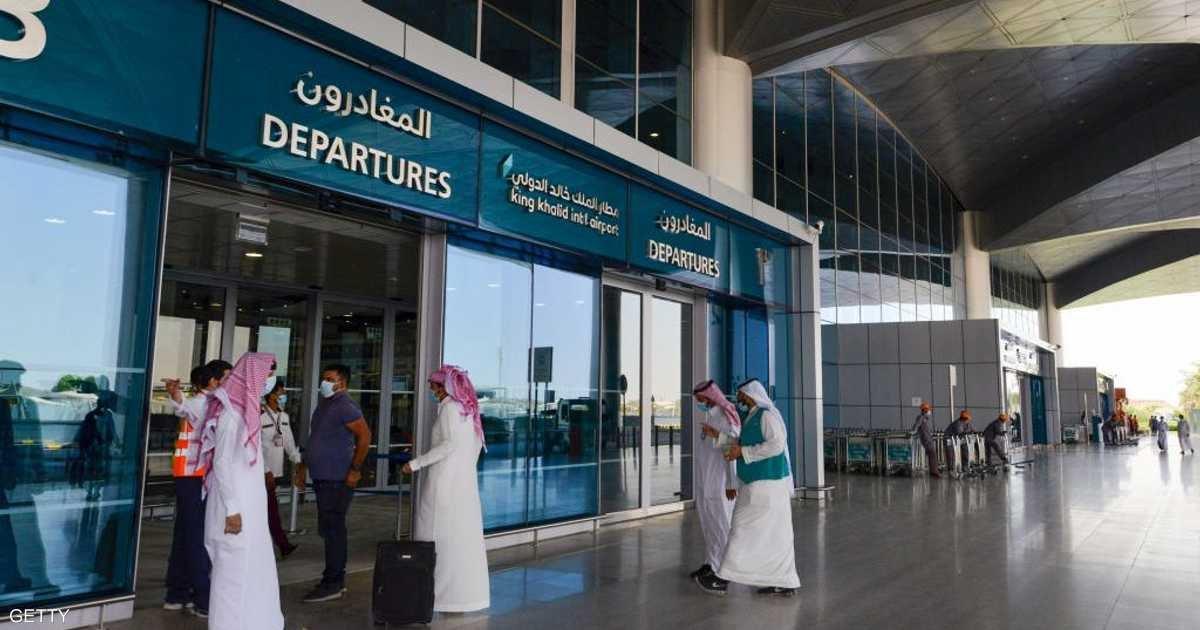 """الداخلية السعودية تحذر من السفر """"للدول المحظور السفر إليها"""""""