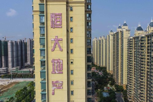 Why Evergrande Is Causing Panic in Stock Markets Everywhere