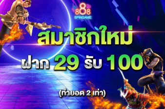 Slot Credit cover image