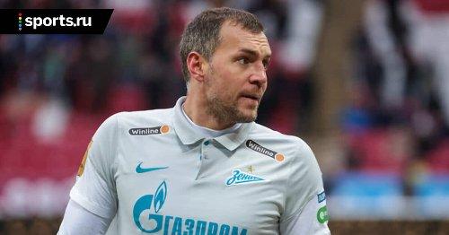 Андрей Аршавин: «Дзюба удивляет тем, что 3 года держит такой уровень. Он реально тащит «Зенит» на себе»