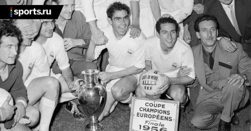 65 лет назад состоялся финал первого Кубка чемпионов. «Реал» стал лучшим клубом Европы, проигрывая 0:2 к 10-й минуте