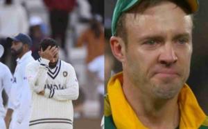 फाइनल में हार के बाद सोशल मीडिया पर आई मीम्स की बाढ़, दक्षिण अफ्रीका के बाद टीम इंडिया बनी चोकर्स