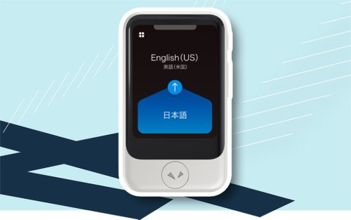 Review: Pocketalk S Translator Device Tackles Text and Speech