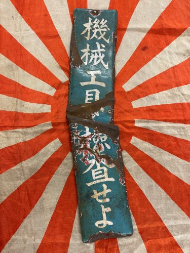 Artefacts recovered from the ruins of Hiroshima to be auctioned