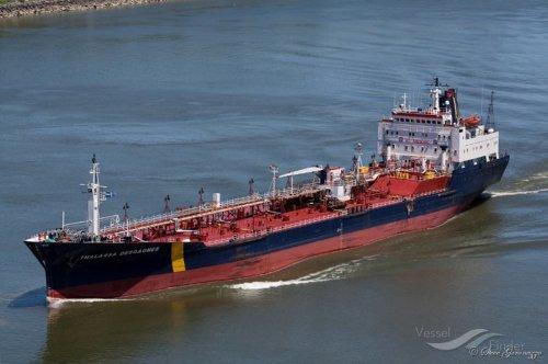 MV Asphalt Princess: Ship 'hijacked off UAE' now safe, says navy