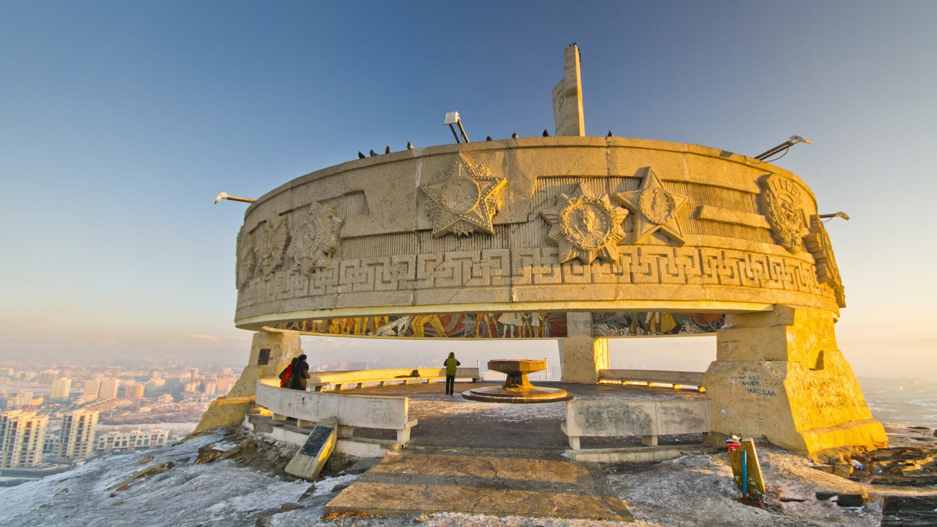 My Bucket List: Mongolia