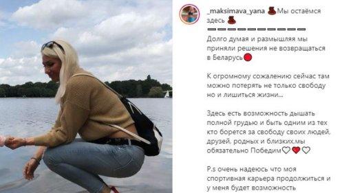 Weitere Olympioniken aus Belarus kehren ihrer Heimat den Rücken - Paar schon in Deutschland