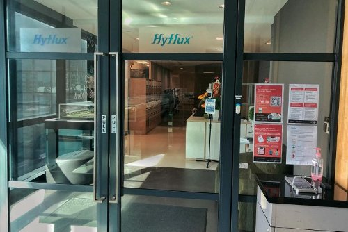 Hyflux subsidiary disputes alleged termination of Algerian O&M contract