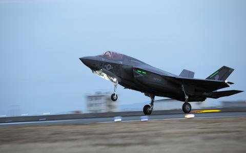 Lightning strike damages two F-35B stealth fighters over western Japan