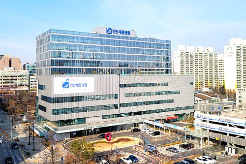 Medical Complex in Incheon offers top care