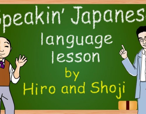 VIDEO| Speakin' Japanese lesson: Watch out for box jellyfish!