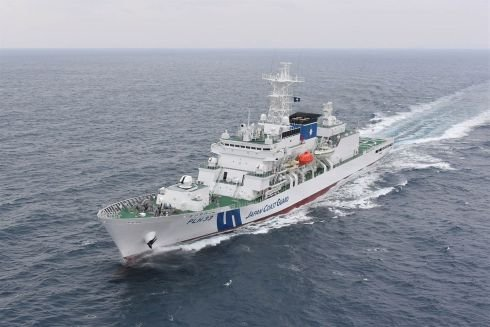Japan protests presence of Chinese research vessel near Okinawa