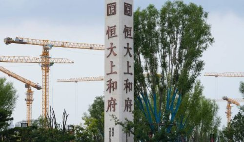 Sharemarket gloomy as investors fret about indebted Chinese developers