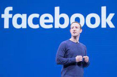 """Facebook veut devenir un """"métavers"""" : qu'est-ce que ça veut dire ?"""