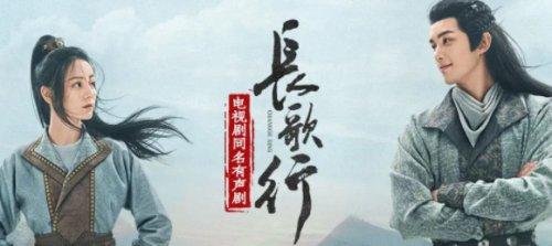 Chinese podcast app Ximalaya to go public