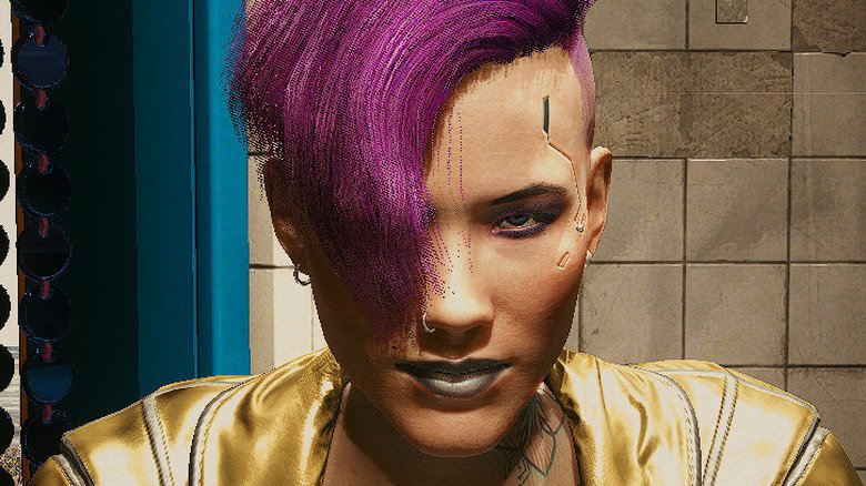 This Cyberpunk 2077 Investor Wants Heads To Roll