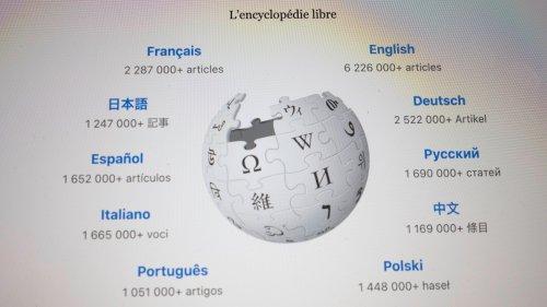 Zehntausende Wikipedia-Seiten zeigten riesiges Hakenkreuz
