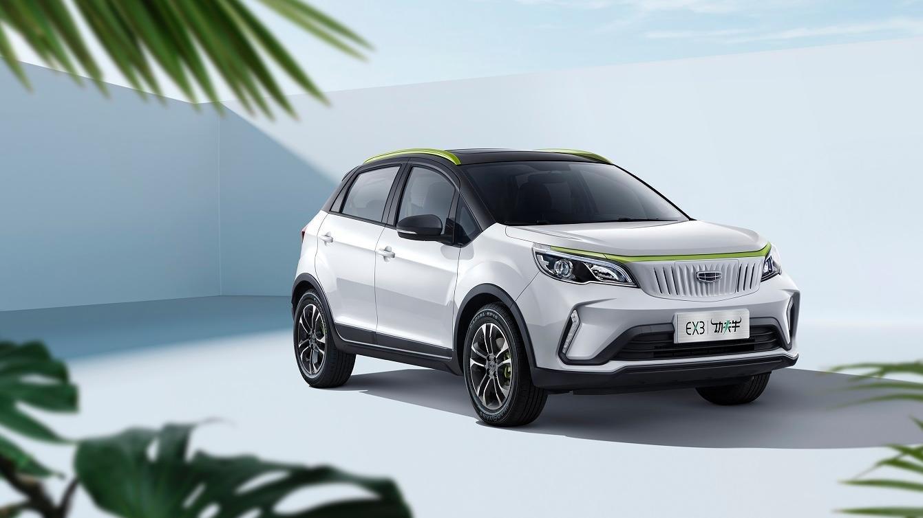 Geometry EX3: Neues Elektro-SUV kostet unter 8.000 Euro