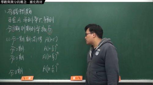 Hardcore-Mathe: Taiwanesischer Lehrer wird zum Pornhub-Star