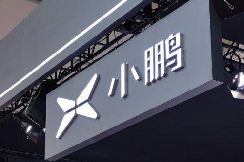 Chinese EV startup Xpeng Motors raises $1.5 billion in US public market debut