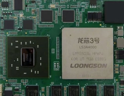 China's new Loongson CPU is almost as fast as the first Ryzen