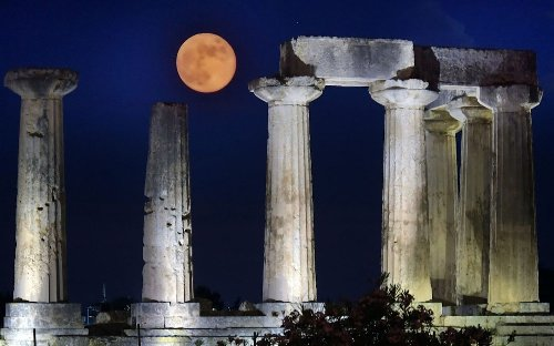 Full moon dates for 2021, including when June's Strawberry Moon will be visible