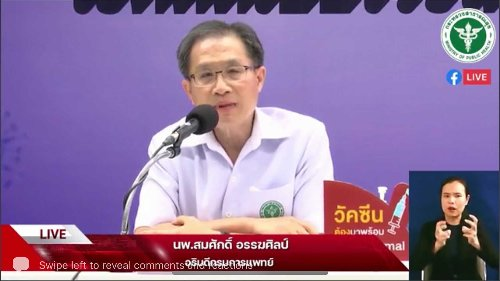 Private hospitals urged to cooperate over bed shortages - Thai Enquirer