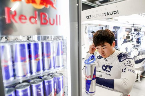 Tsunoda apologises to AlphaTauri for qualifying outburst - The Race