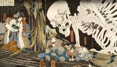 The Other Japan: Ruthless Warriors, Erotic Art, and Honor Culture