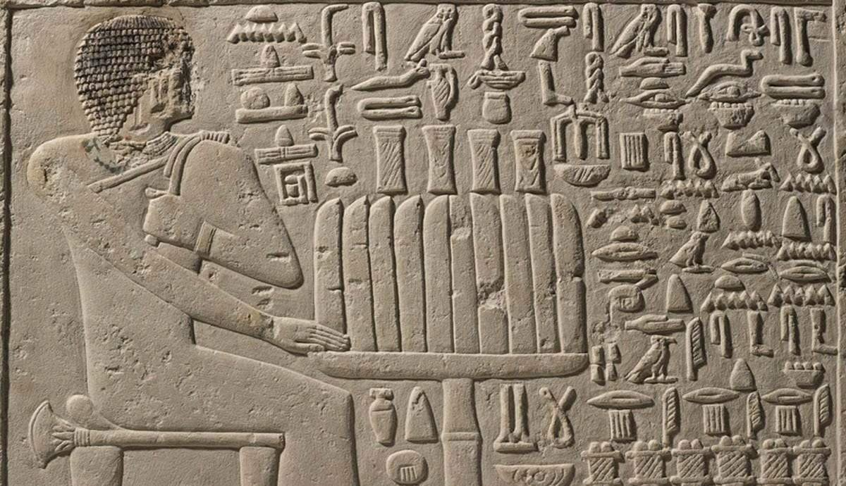 Egyptian Iconoclasm: The Mother of All Art Destruction