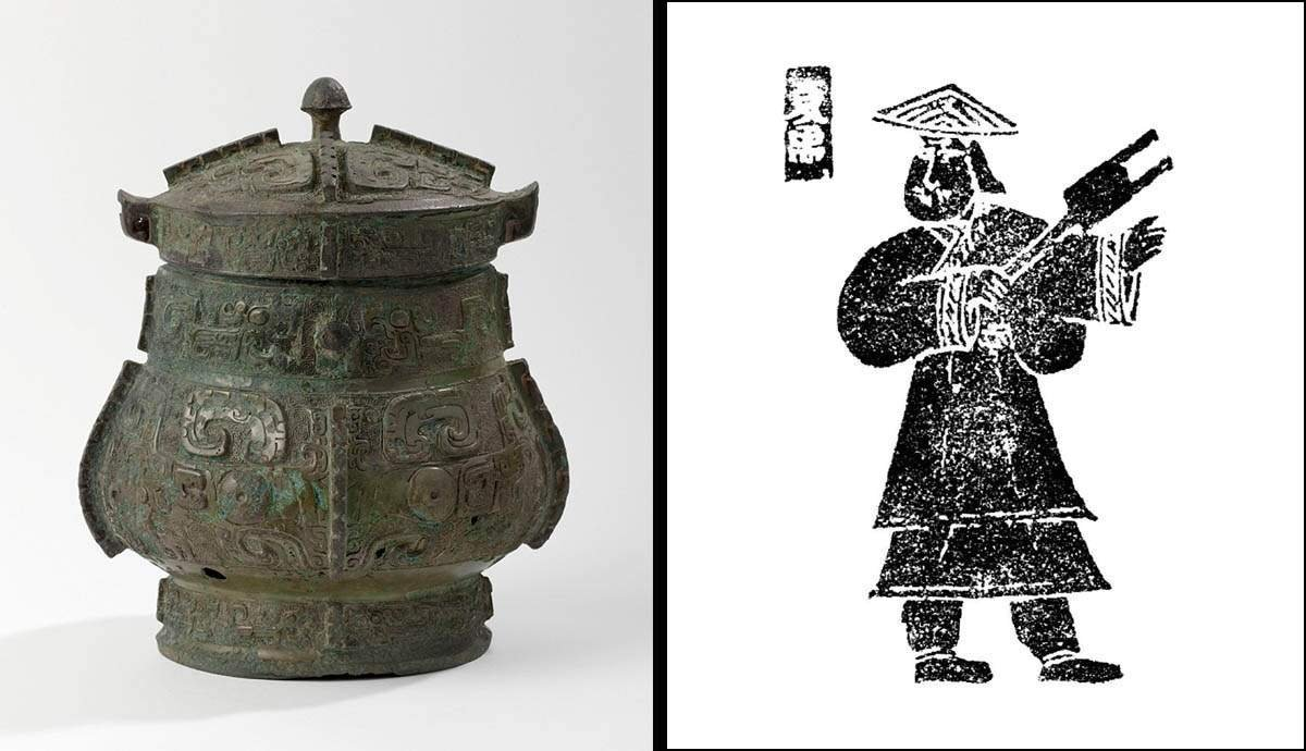Shang Dynasty Bronzes: Fascinating Workmanship and Technique