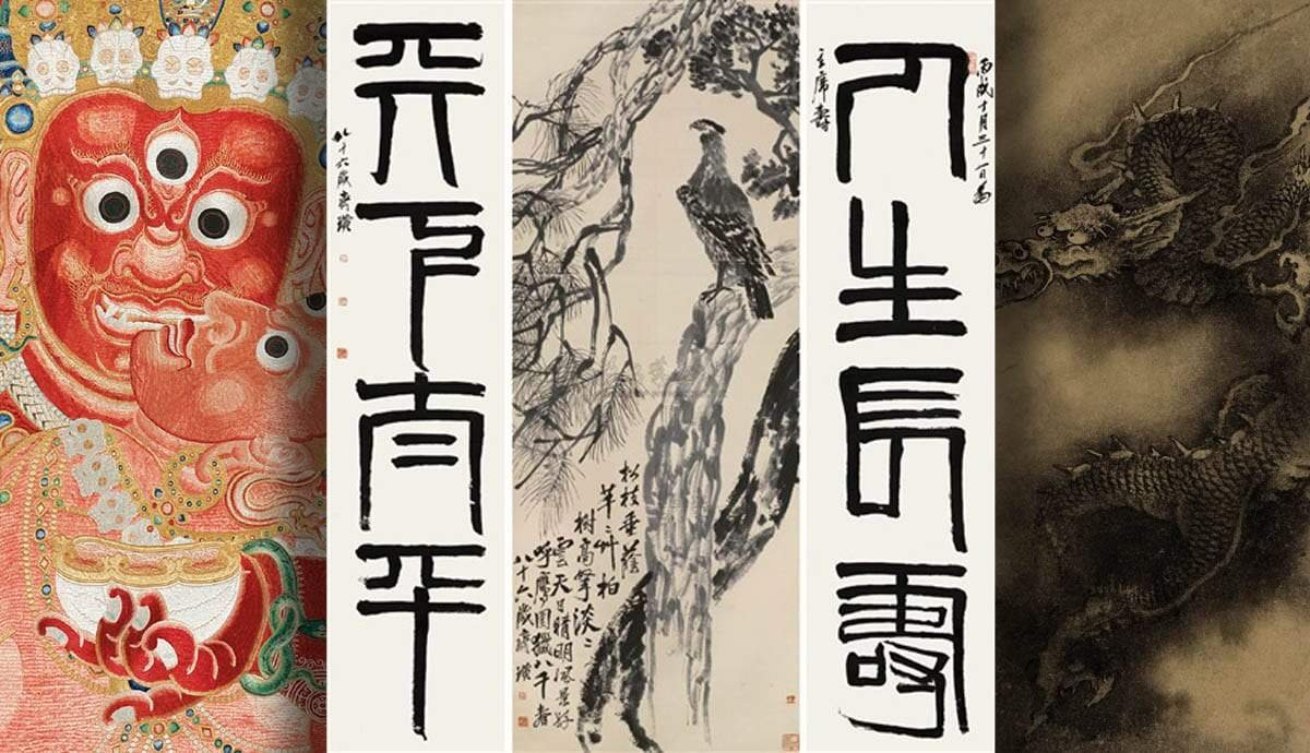 11 Most Expensive Chinese Art Auction Results in the Last 10 Years