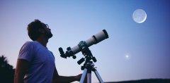 Discover a telescope