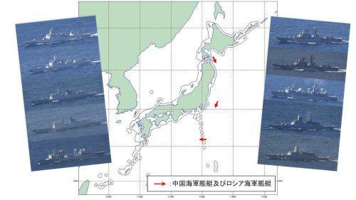 Armada Of 10 Chinese And Russian Warships Is Sailing Together Around Japan