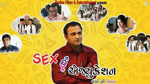 Gujarati film 'Sex Education' encourages awareness and consent