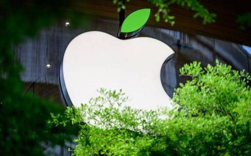 Apple's $200 million Restore Fund: a vow to remove one million metric tons of carbon dioxide annually