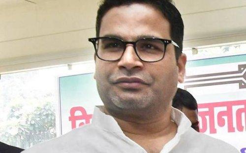 Sharad Pawar-Prshant Kishor meeting kickstarts anti-BJP front