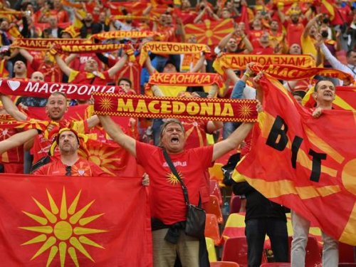 Euro 2020: Hundreds gather in Skopje for North Macedonia's debut