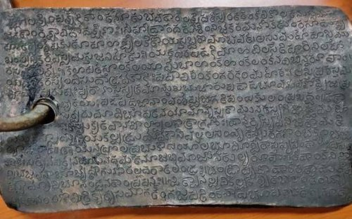 Copper plates discovered in Srisailam deciphered