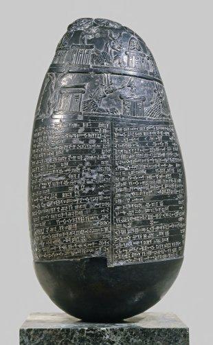 The History Blog  » Blog Archive   » Virtual Mesopotamian civilization