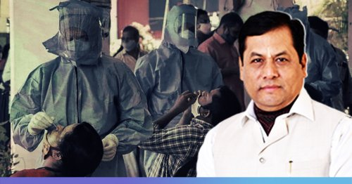 Assam: Journalists, Home Guards Succumbing To COVID-19 To Get Rs 50 Lakh Insurance Cover