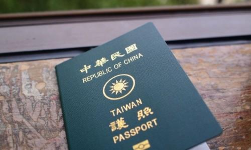 背包客一定要知道 台灣護照有多好用?亞洲排名第6 - The News Lens 關鍵評論網