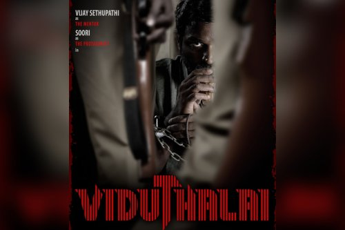 Soori and Vijay Sethupathi share first-look poster of Vetrimaaran's 'Viduthalai'