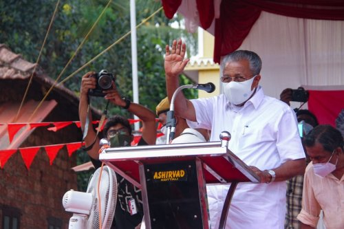 Kerala CM Relief Fund receives over Rs 1.5 cr after CM announces free vaccine for all