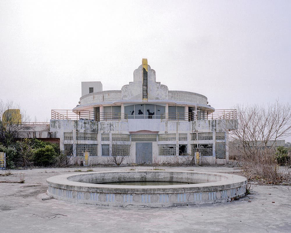 Ying Yin Revisits Theme Park Once a Shrine to the American Dream