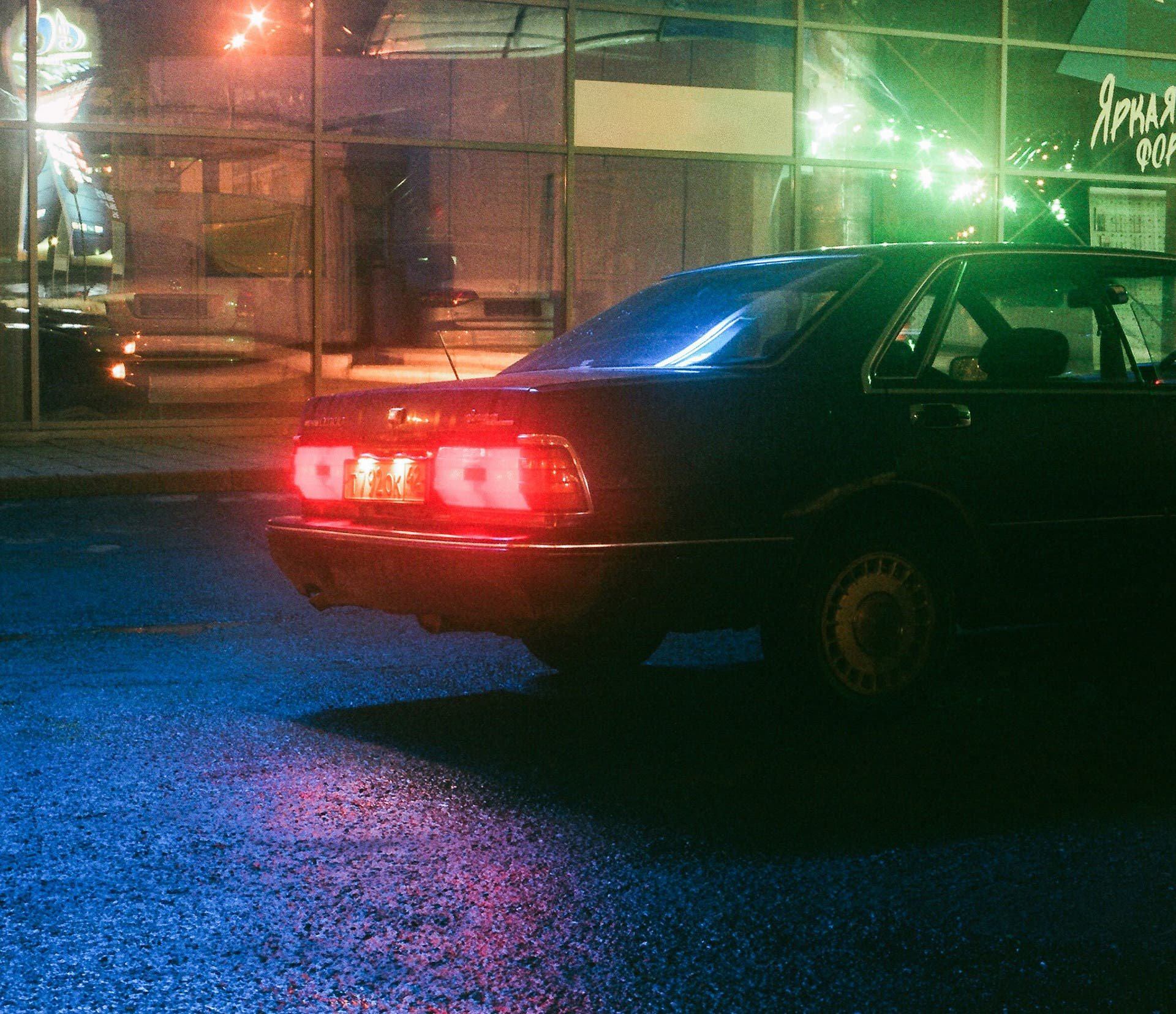 Vlad Tretiak: Nighttime Street Photography in Siberia Shot on Film